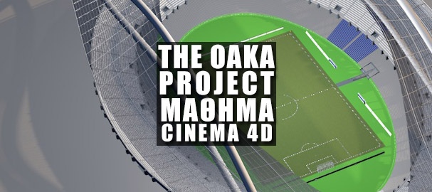The OAKA Project #26 | Μάθημα Cinema 4D