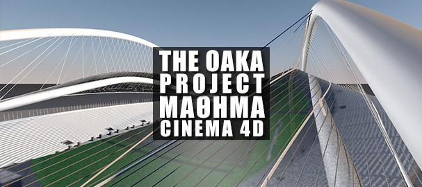 the-oaka-project-stegastro-kalatrava