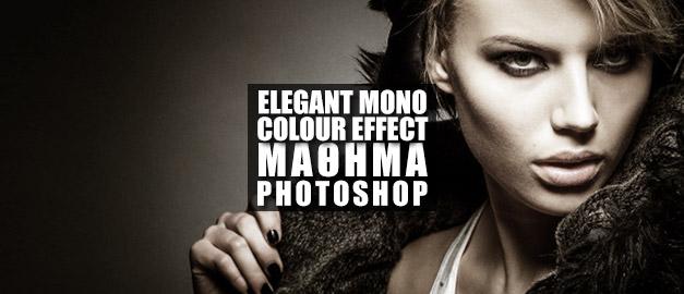 Ξεχωριστό Μονόχρωμο Εφέ στο Adobe Photoshop