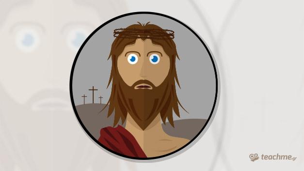 Η δημιουργία του Ιησού στο Illustrator