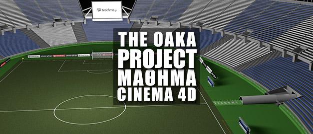 The ΟΑΚΑ Project #34 - Ολοκλήρωση της Μακέτας Γηπέδου