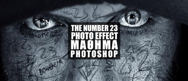 Το Εφέ του Αριθμού 23 στο Photoshop