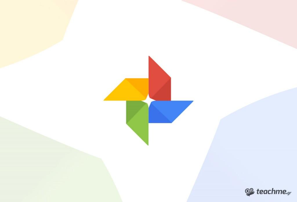Δημιουργία του Google Photos Λογοτύπου στο Photoshop