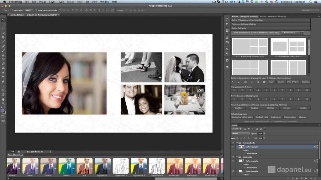 Το περιβάλλον του Photoshop με το Photo Effects Panel (κάτω) και το daPanel (δεξιά).