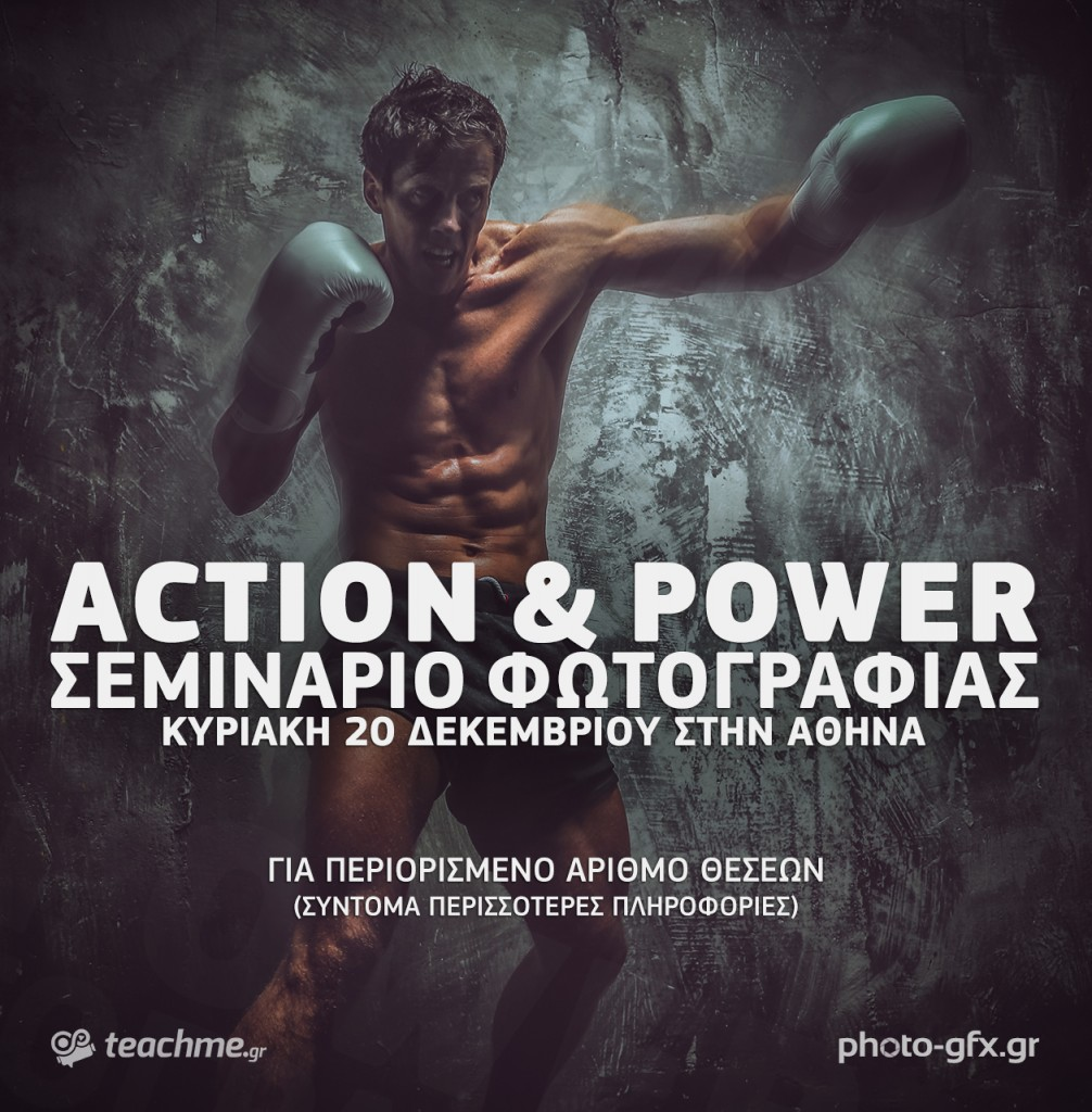 Action-&-Power-Photo-Seminar