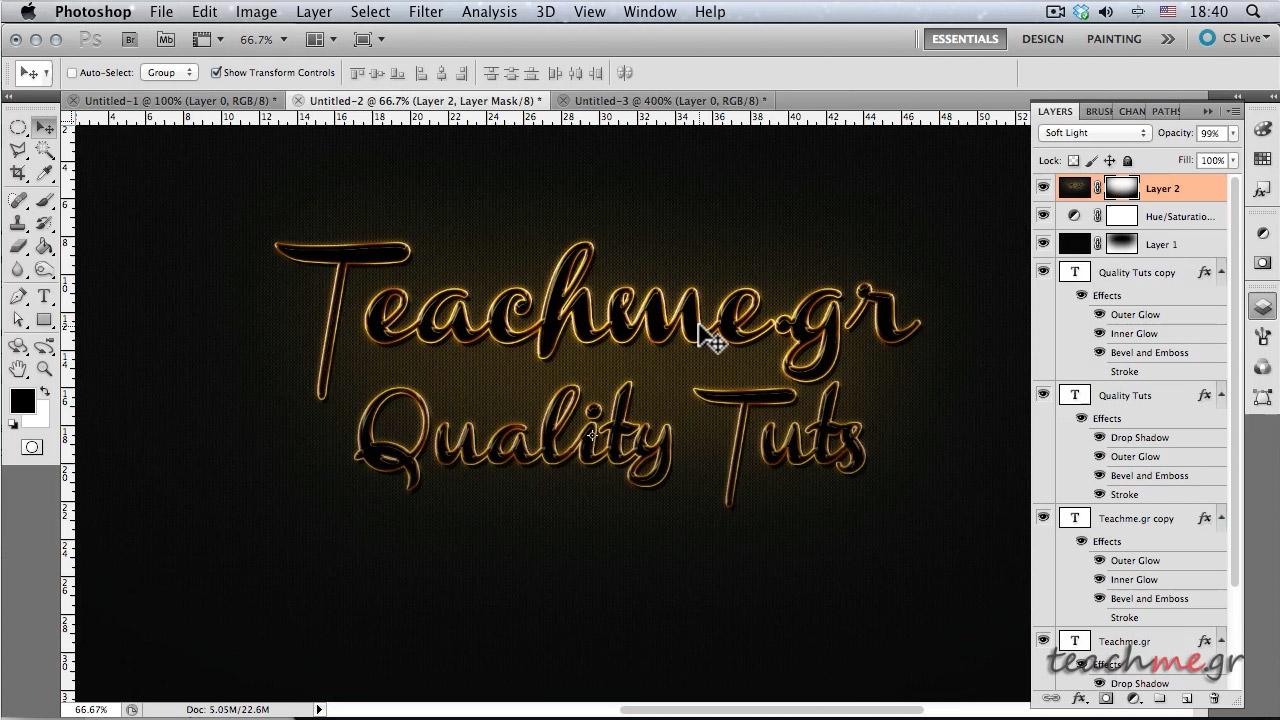 Δημιουργία Χρυσού Κειμένου στο Adobe Photoshop
