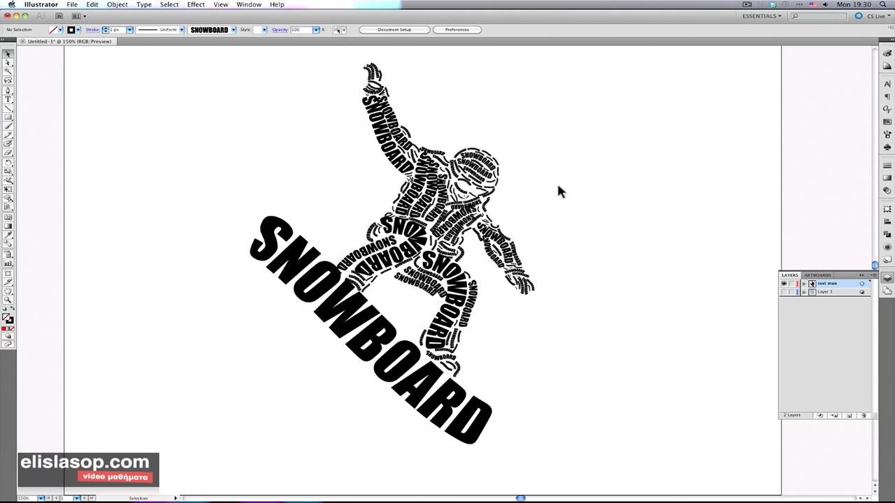 Ζωγραφίζοντας με λέξεις στο Adobe Illustrator