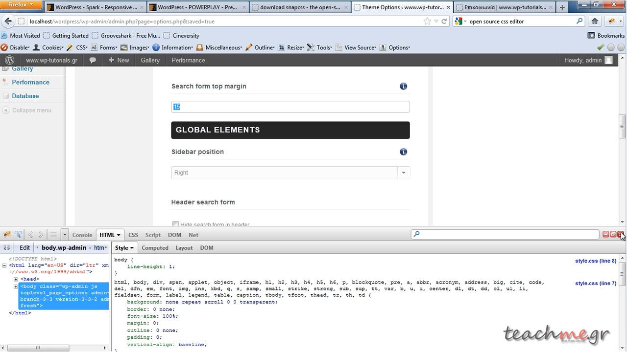 Web Design απο το Α εως το Ω