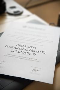 Βεβαίωση Σεμιναρίου από το teachme.gr