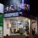 φωτογραφικό σεμινάριο action & power - Kiriakopoulos Team