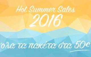 Καλοκαιρινές Εκπτώσεις στο teachme.gr!!!