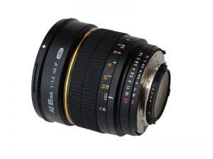 Samyang 85mm - f/1.4