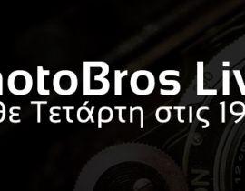 """Εβδομαδιαία Εκπομπή – """"PhotoBros Live!"""""""