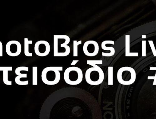 PhotoBros Live! – Επεισόδιο #1
