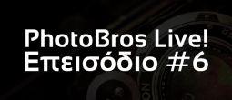 PhotoBros Live! – Επεισόδιο #6