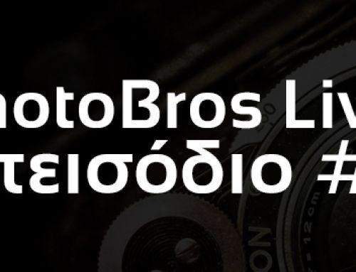PhotoBros Live! – Επεισόδιο #2