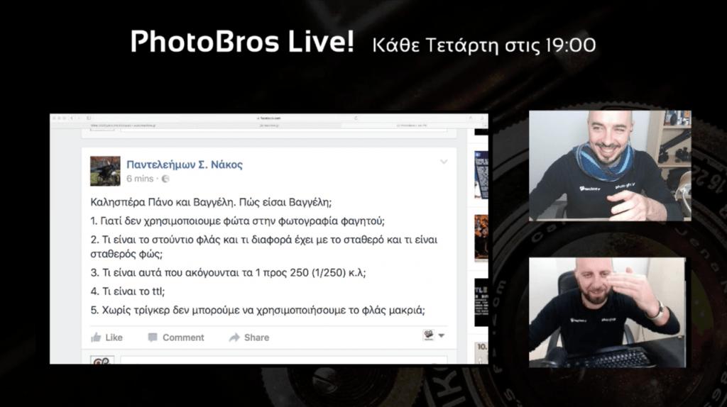 PhotoBros Live! – Επεισόδιο #11