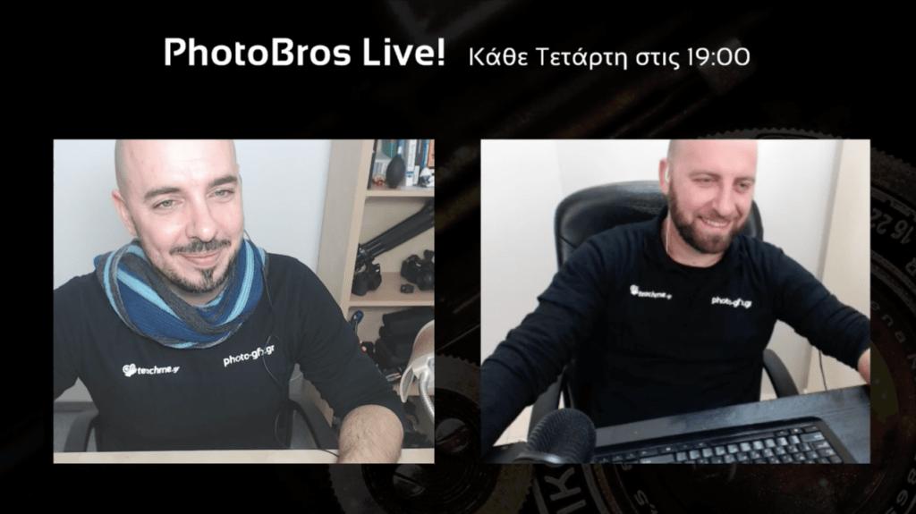 PhotoBros Live! – Επεισόδιο #11 - Κουβέντα γύρω από την φωτογραφία