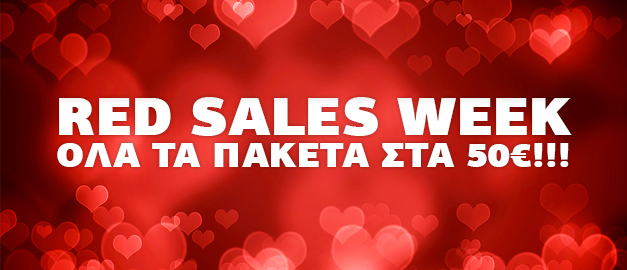 Red Sales Week! - Όλα στα 50€!!!