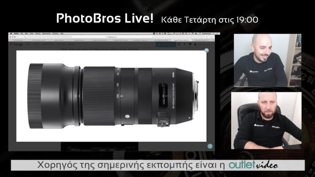 PhotoBros Live! – Επεισόδιο #15 - Φωτογραφικά νέα!