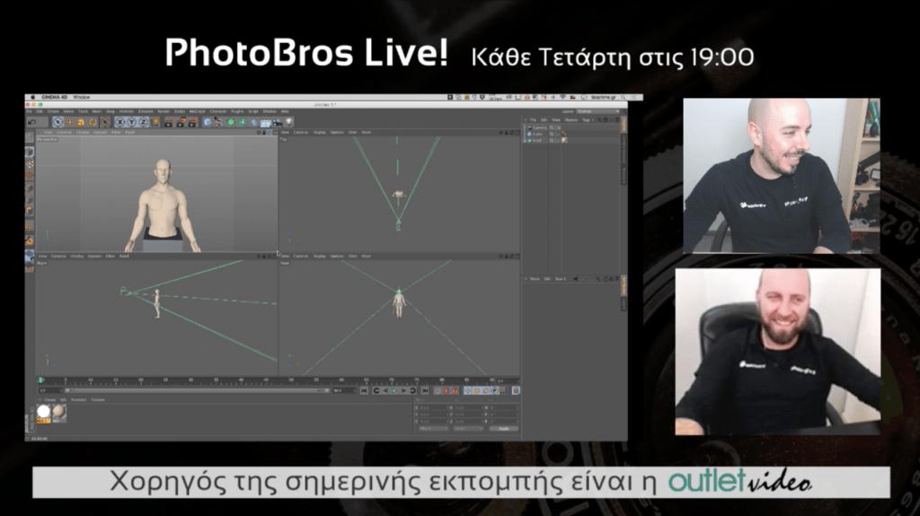 PhotoBros Live! – Επεισόδιο #15 - Ανάλυση του Loop Φωτισμού.