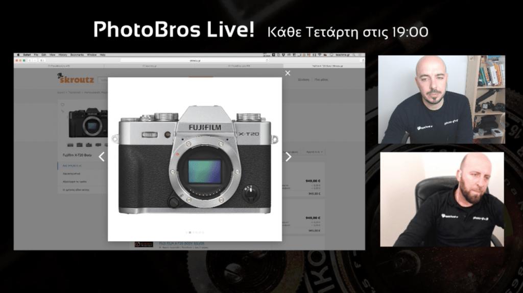 PhotoBros Live! – Επεισόδιο #16 - Κουβέντα & διασκέδαση γύρω από την φωτογραφία