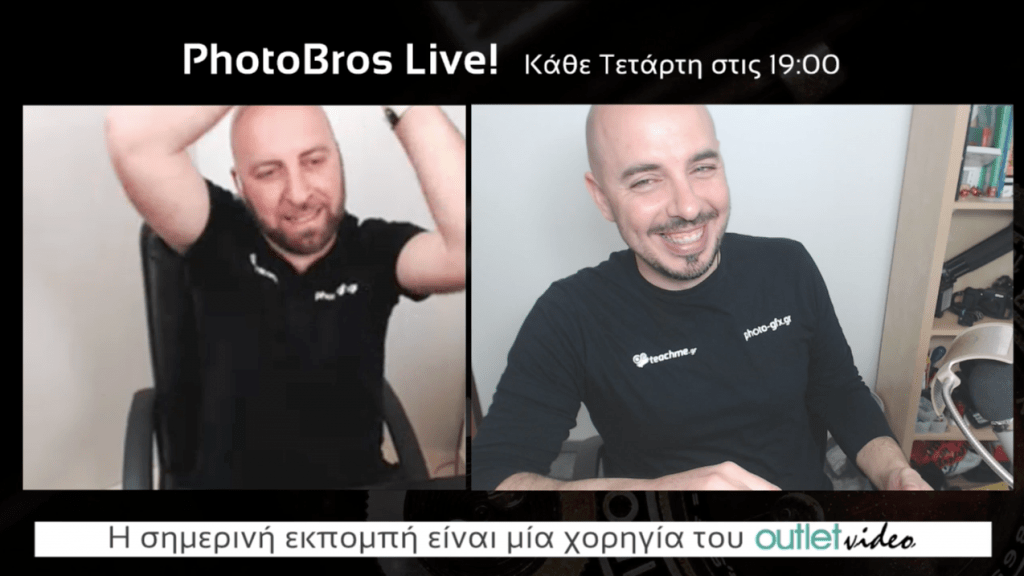 PhotoBros Live! – Επεισόδιο #18 - Κουβέντα & διασκέδαση γύρω από την φωτογραφία