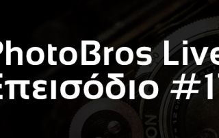 PhotoBros Live! – Επεισόδιο #17