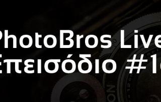 PhotoBros Live! – Επεισόδιο #16