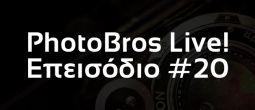 PhotoBros Live! – Επεισόδιο #20