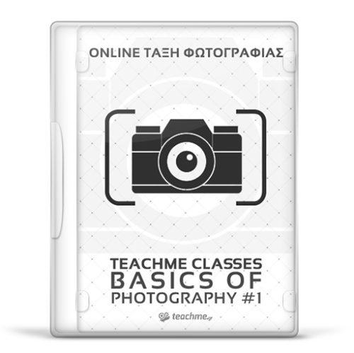 Teachme Classes: Basics of Photography #1