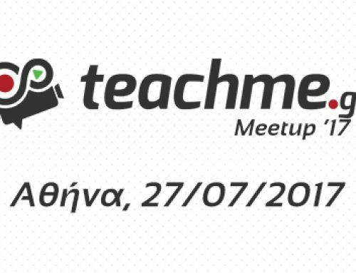 Έρχεται το teachme meetup'17