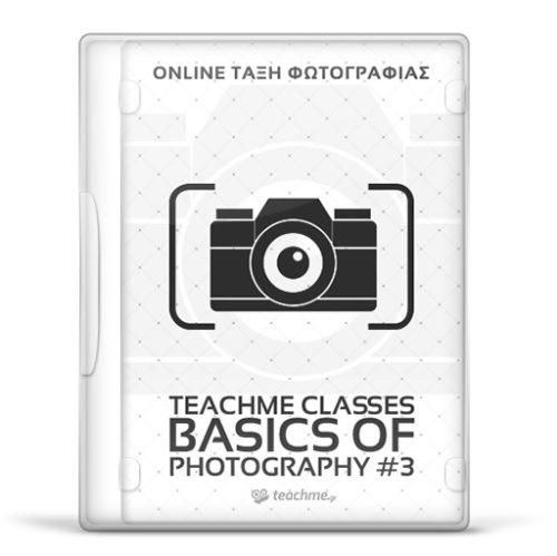 Basics of Photography #3
